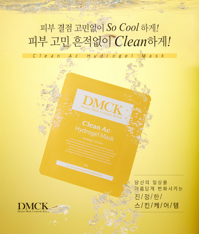 Clean AC Hydrogel Mask (1)