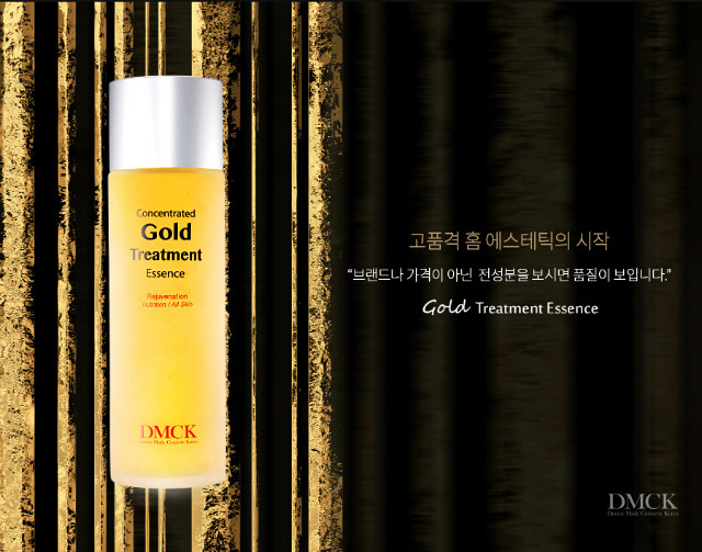 Gold-Treatment-Essence-4