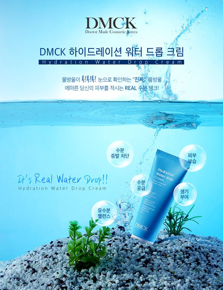 hydration-water-drop-cream-11